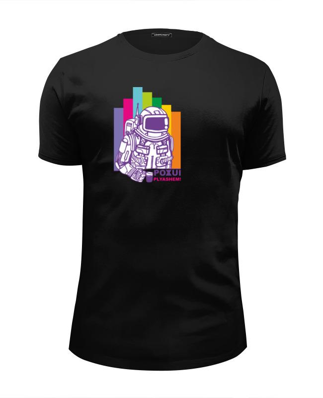 Футболка Wearcraft Premium Slim Fit Printio Пляшем! футболка wearcraft premium slim fit printio пати на хате