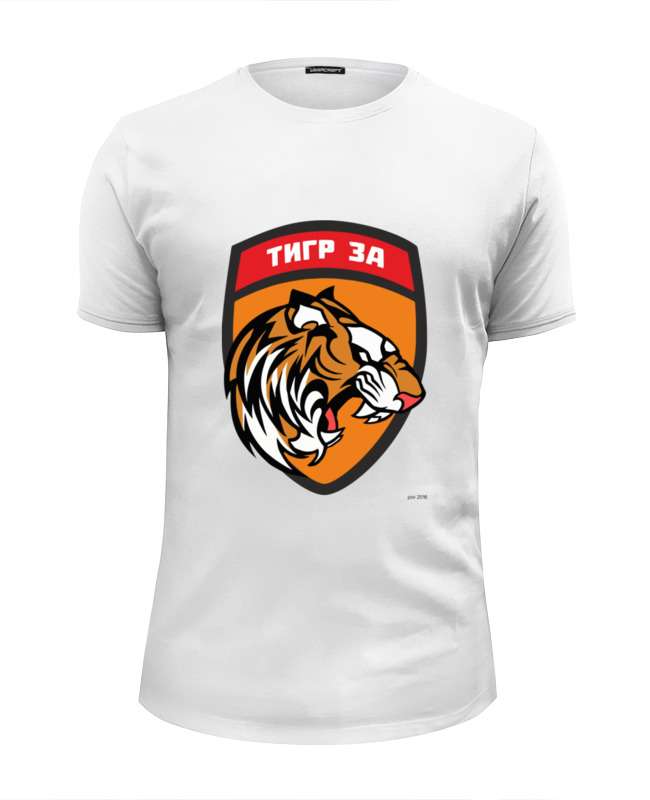 Футболка Wearcraft Premium Slim Fit Printio Тигр за футболка wearcraft premium slim fit printio марио тигр