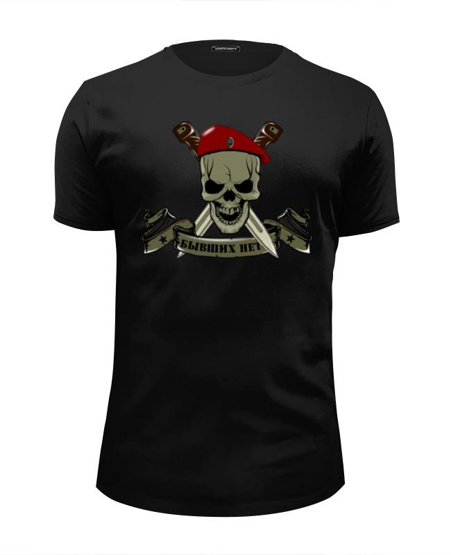 Футболка Wearcraft Premium Slim Fit Printio Спецназ футболка wearcraft premium slim fit printio спецназ россии в 1