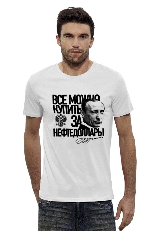 Футболка Wearcraft Premium Slim Fit Printio Все можно купить