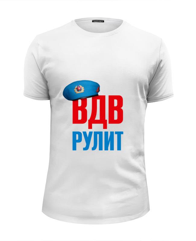 Футболка Wearcraft Premium Slim Fit Printio Вдв рулит футболка wearcraft premium slim fit printio вдв