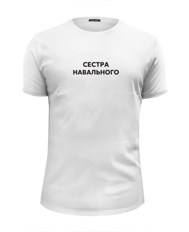 купить Футболка Wearcraft Premium Slim Fit Printio Сестра навального по цене 890 рублей