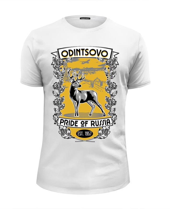 Футболка Wearcraft Premium Slim Fit Printio Odintsovo | pride of russia