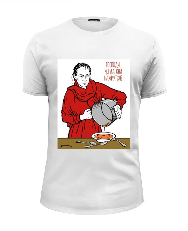 Футболка Wearcraft Premium Slim Fit Printio Родина футболка родина поэтов