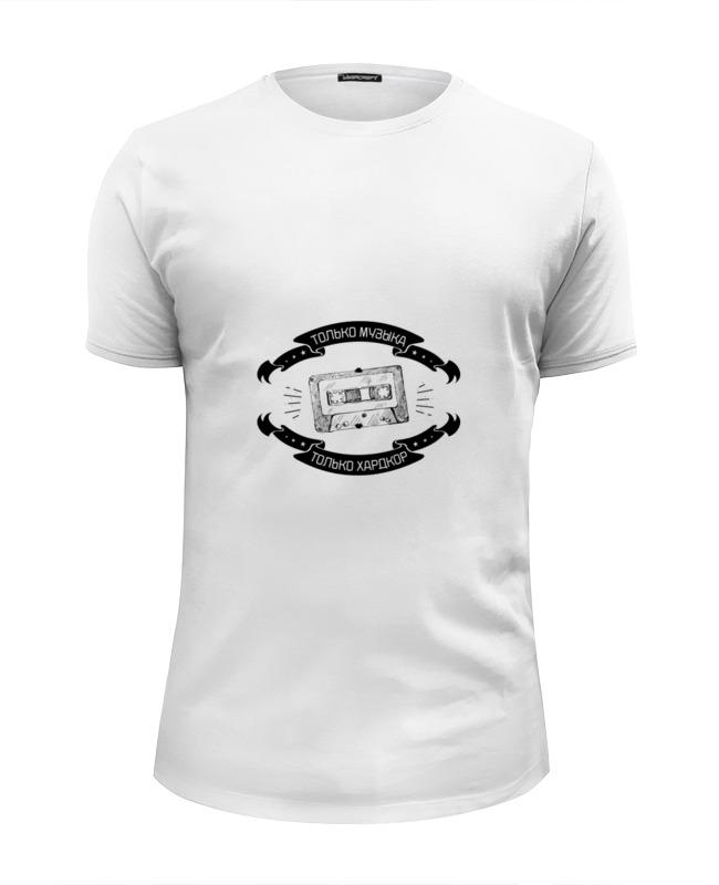 Футболка Wearcraft Premium Slim Fit Printio Только музыка! только хардкор! футболка wearcraft premium printio только учеба только хардкор