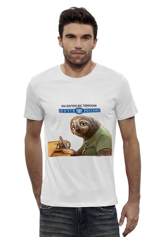 Футболка Wearcraft Premium Slim Fit Printio Почта россии футболка wearcraft premium printio штаты россии