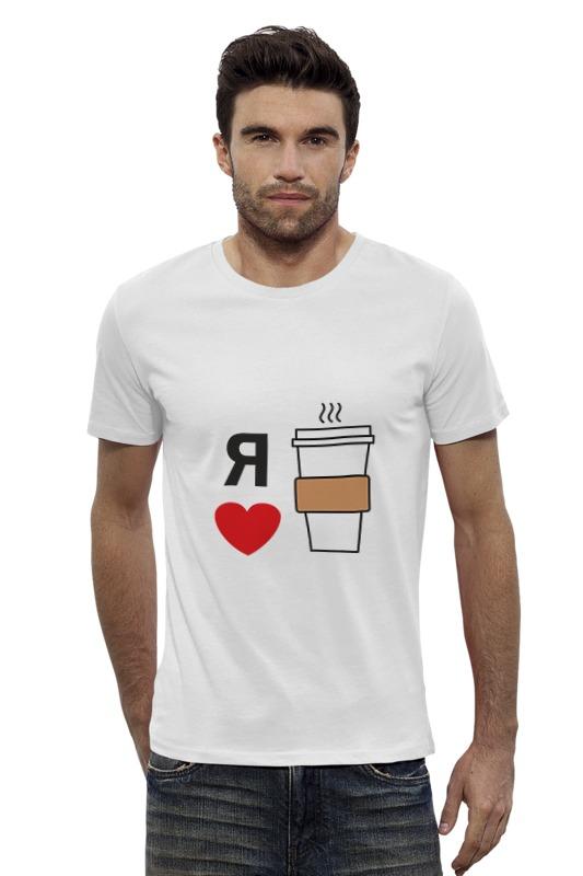 Футболка Wearcraft Premium Slim Fit Printio Я люблю кофе футболка wearcraft premium slim fit printio я люблю мир