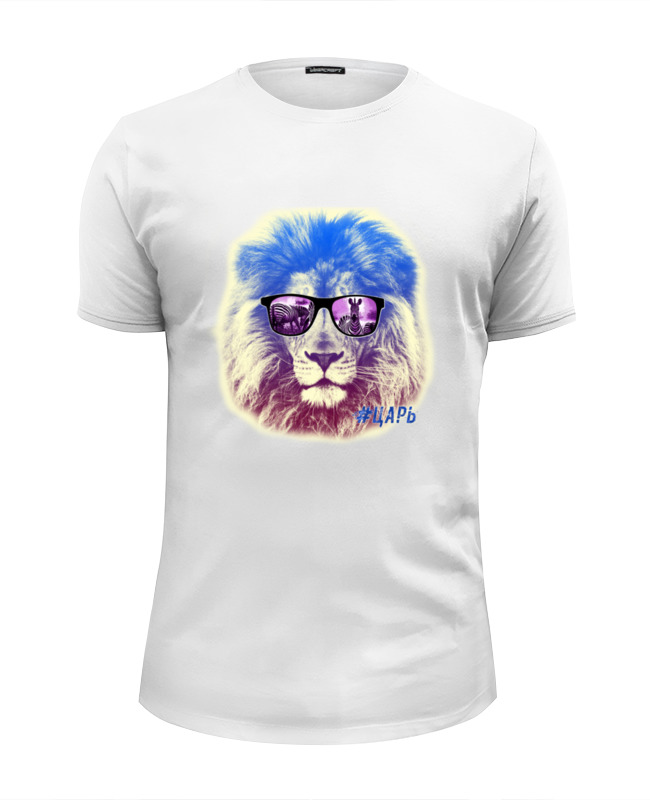 Футболка Wearcraft Premium Slim Fit Printio Лев #царь футболка wearcraft premium slim fit printio царь просто царь