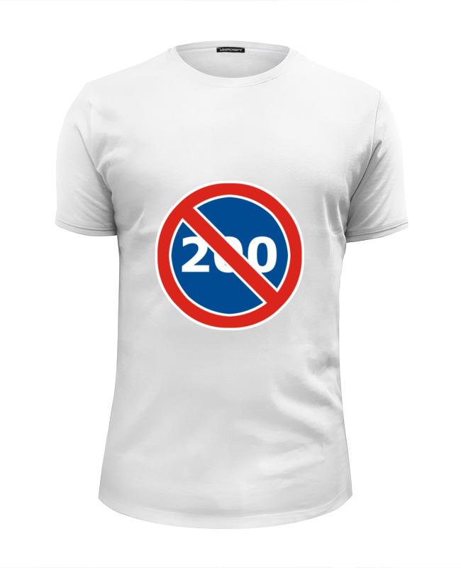 Футболка Wearcraft Premium Slim Fit Printio Парковка по 200 рублей в час запрещена футболка стоит 160 рублей
