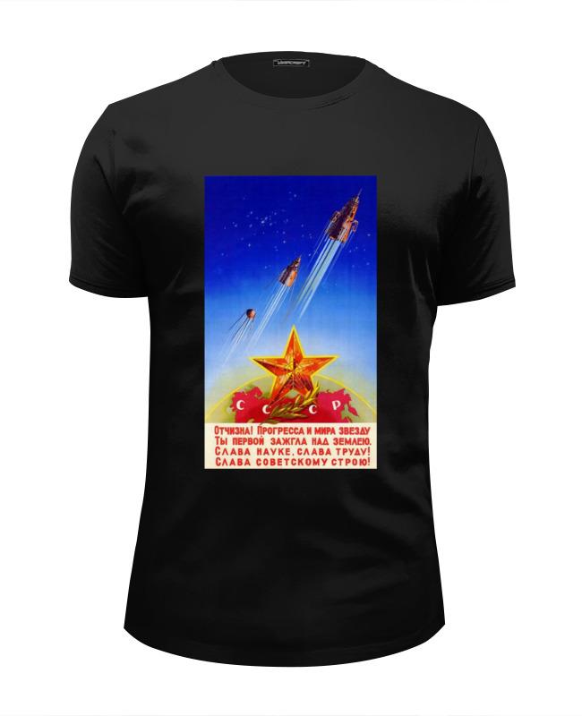 Футболка Wearcraft Premium Slim Fit Printio Советский плакат все цены