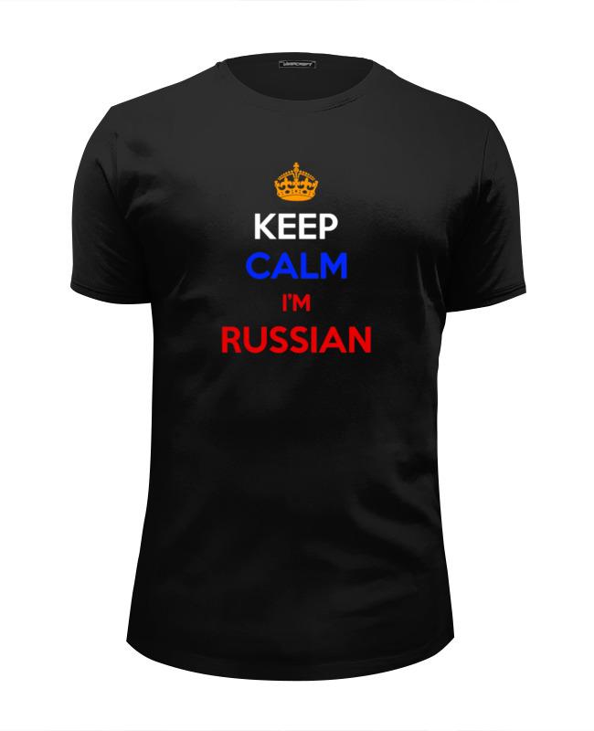 Футболка Wearcraft Premium Slim Fit Printio Keep calm art футболка wearcraft premium slim fit printio keep calm i am 1