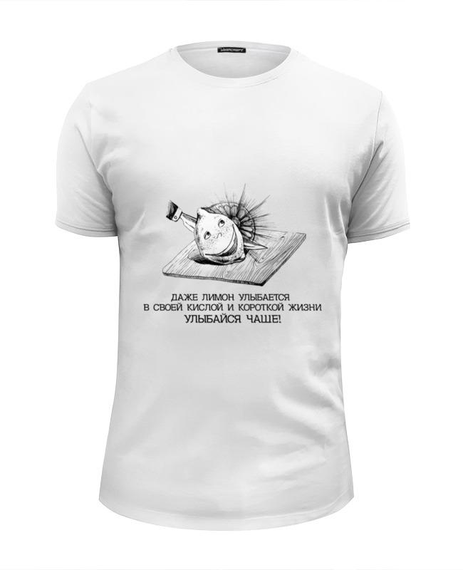 Футболка Wearcraft Premium Slim Fit Printio Лимон! футболка wearcraft premium slim fit printio northlane