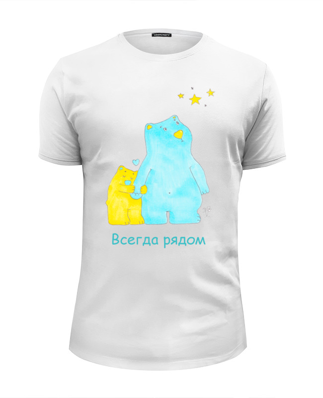 Футболка Wearcraft Premium Slim Fit Printio Всегда рядом футболка wearcraft premium slim fit printio stylish colors