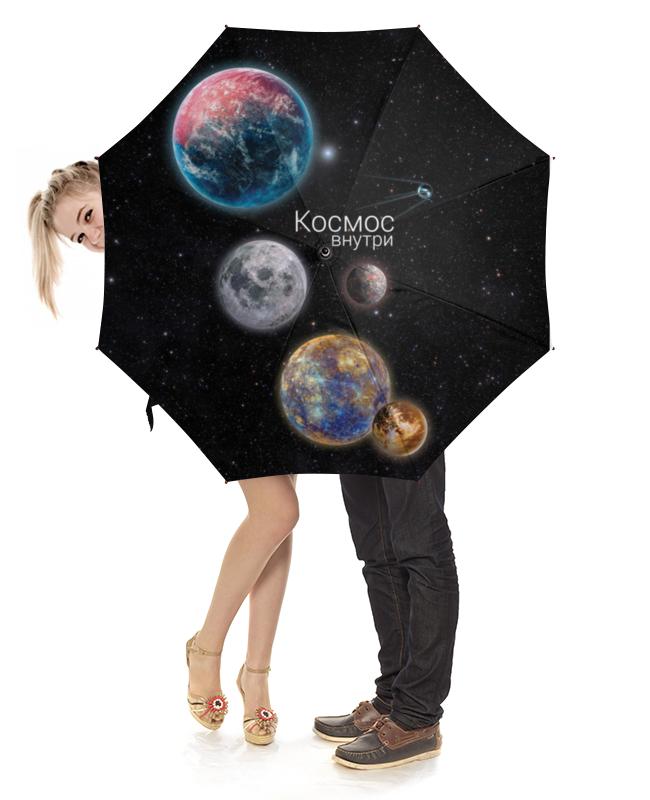 Зонт-трость с деревянной ручкой Printio Космос внутри зонт трость с деревянной ручкой printio космос