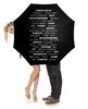 """Зонт-трость с деревянной ручкой """"Манта для настоящих мужчин (черный вариант)"""" - праздник, мужчина, подарок, пожелания, мантра"""
