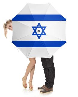"""Зонт-трость с деревянной ручкой """"Земля Обетованная - Израиль!"""" - патриотизм, звезда давида, израиль флаг"""