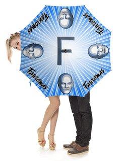 """Зонт-трость с деревянной ручкой """"Fantomas Design"""" - маска, мафия, лысый, босс, фантомас"""