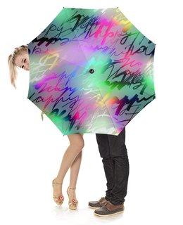 """Зонт-трость с деревянной ручкой """"Абстракция (1)"""" - мода, стиль, яркие краски, весеннее настроение"""
