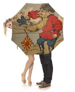 """Зонт-трость с деревянной ручкой """"Плакат """"Завтрак казака"""" 1904 г."""" - плакат, казаки, русско-японская война"""