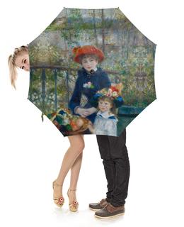 """Зонт-трость с деревянной ручкой """"Две сестры (Пьер Огюст Ренуар)"""" - картина, ренуар"""