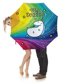 """Зонт-трость с деревянной ручкой """"ЕДИНОРОЖКА!!!"""" - радуга, rainbow, unicorn, единорог, яркие краски"""