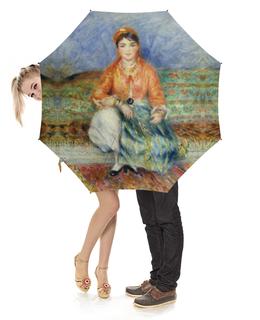 """Зонт-трость с деревянной ручкой """"Алжирская девушка (картина Ренуара)"""" - картина, ренуар"""