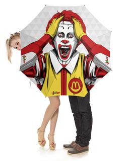 """Зонт-трость с деревянной ручкой """"McJoker"""" - юмор, пародия, джокер, клоун, суперзлодей"""