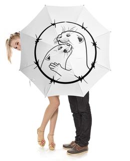 """Зонт-трость с деревянной ручкой """"I don't care"""" - любовь, арт, хорьки, паре, колючая проволока"""