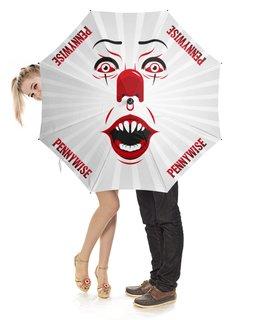"""Зонт-трость с деревянной ручкой """"PENNYWISE"""" - клоун, маньяк, пеннивайз, киноманам, любителям комиксов"""