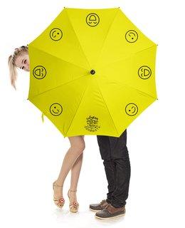 """Зонт-трость с деревянной ручкой """"Смайлы"""" - романтика, 8 марта, радость, смайлики, улыбки"""
