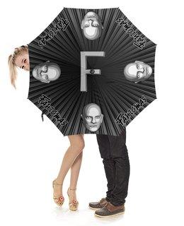 """Зонт-трость с деревянной ручкой """"Fantomas Design"""" - маска, мафия, босс, антигерой, фантомас"""