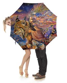 """Зонт-трость с деревянной ручкой """"Fantasy Design"""" - космос, фантастика, полет, фэнтези, рысь"""