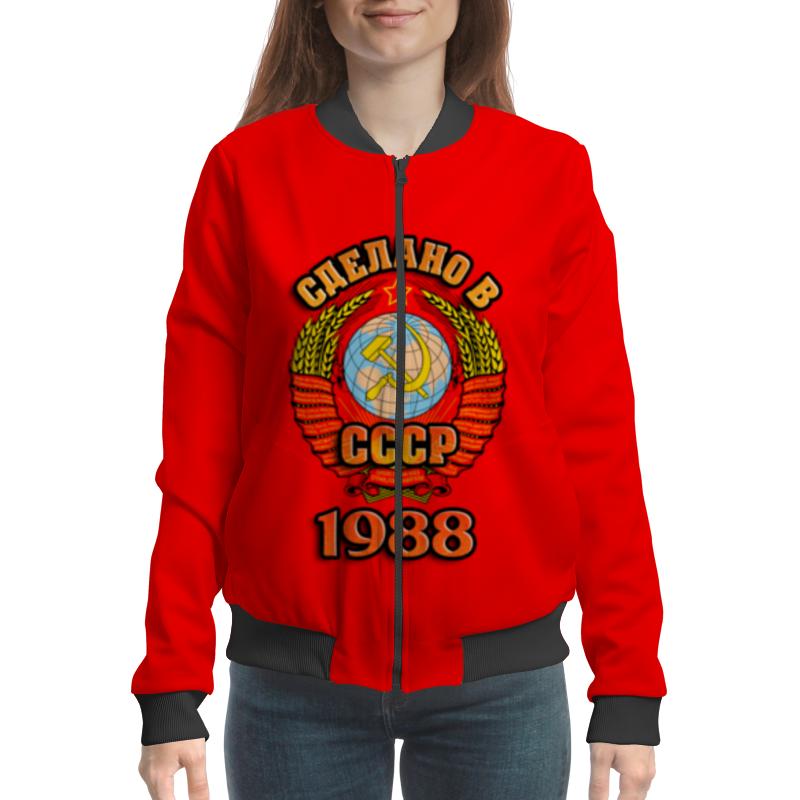Printio Сделано в 1988 бомбер printio советский союз