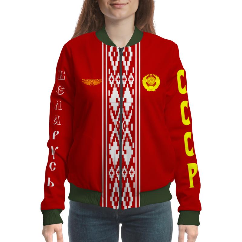 Бомбер Printio Беларусь