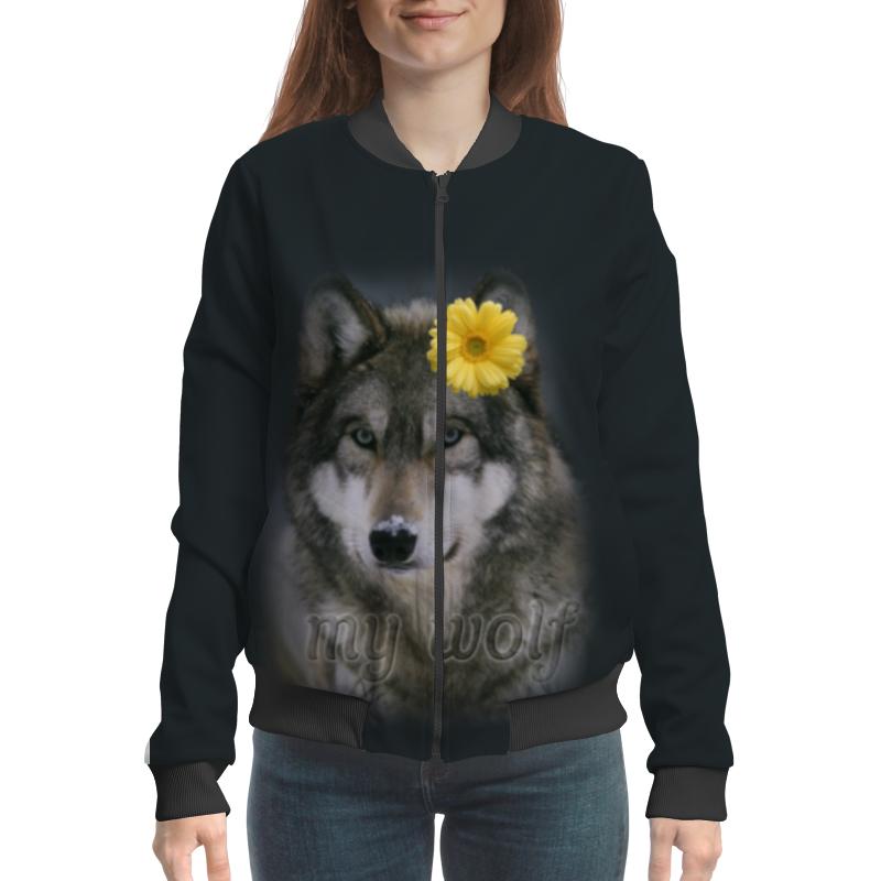 Бомбер Printio Мой волк сувенир волк