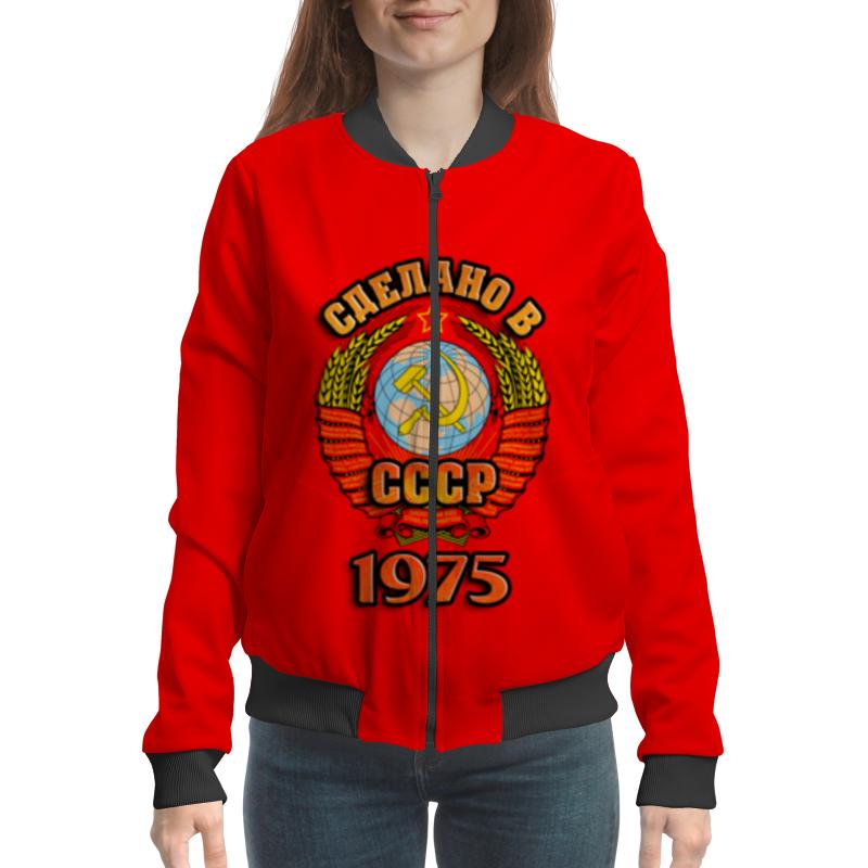 Printio Сделано в 1975 бомбер printio советский союз