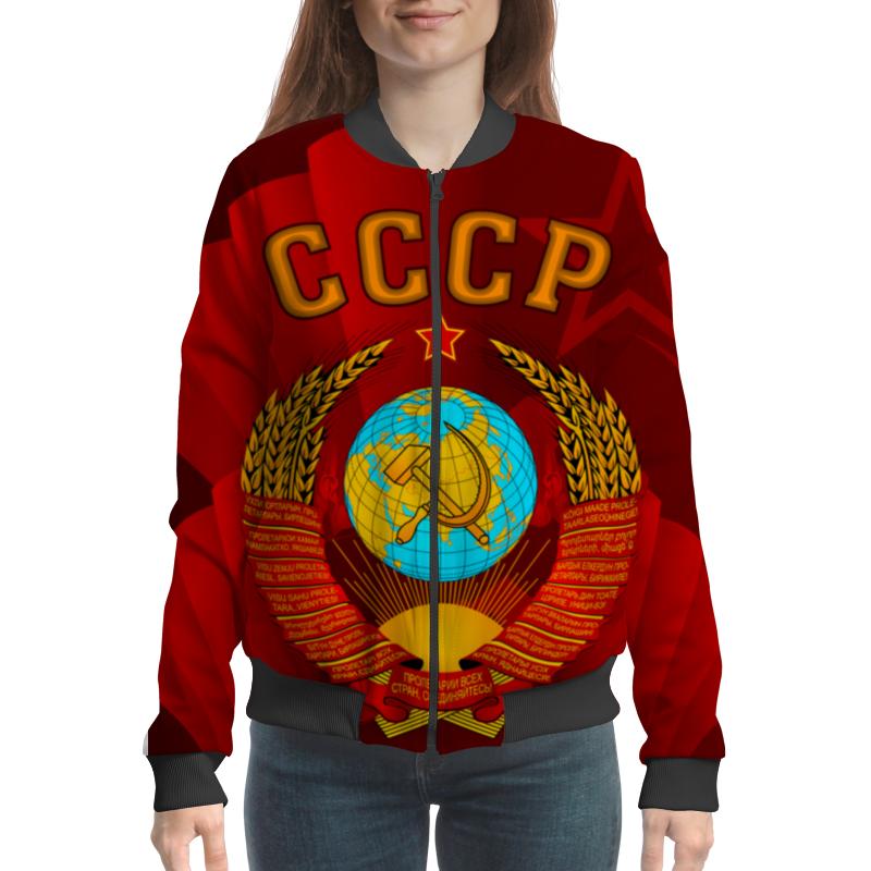 Printio Советский союз бомбер printio советский союз