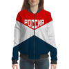 """Бомбер """"Россия"""" - спорт, ссср, россия, шерлок, рик и морти"""
