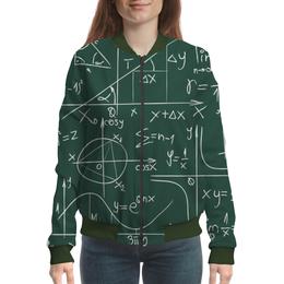 """Бомбер женский """"Математика"""" - символы, математика, формулы, графики, константы"""