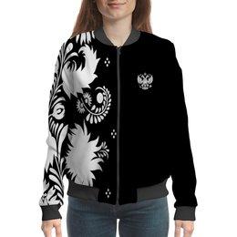 "Бомбер ""Россия"" - цветы, россия, герб, russia, символика"