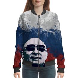 """Бомбер """"Путин"""" - очки, патриот, флаг, путин, putin"""