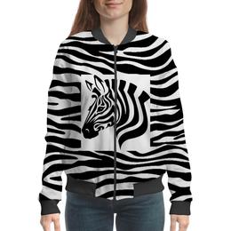 "Бомбер ""Зебра"" - зебра, белый, чёрный, дизайн, графика"