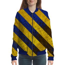"""Бомбер женский """"Полосы 6"""" - жёлтый, полосы, синий"""