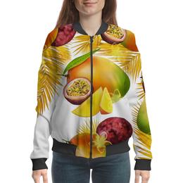 """Бомбер женский """"Тропические фрукты"""" - фрукты, рисунок, тропики, папайя, маракуйя"""