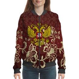 "Бомбер ""Роспись"" - цветы, россия, герб, орел, хохлома"