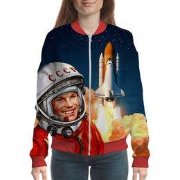"Бомбер ""GAGARIN"" - звезды, космос, ракета, космонавт, юрий гагарин"