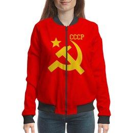 """Бомбер """"Знак СССР"""" - звезда, ленин, значок, серп и молот, cccp"""
