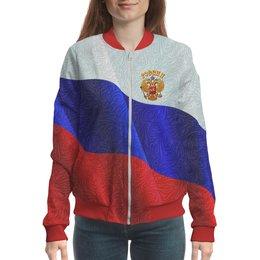 "Бомбер ""Russia Design"" - россия, герб россии, символ, патриоту, флаг россии"