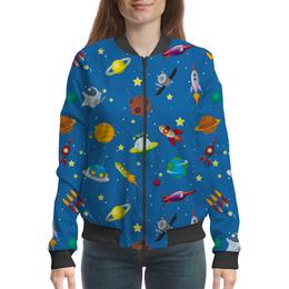 "Бомбер женский ""Только космос!"" - юмор, space, космос, наука, thespaceway"