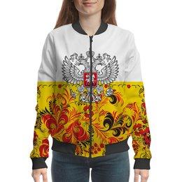 "Бомбер ""Хохлома"" - цветы, россия, герб, орел, хохлома"